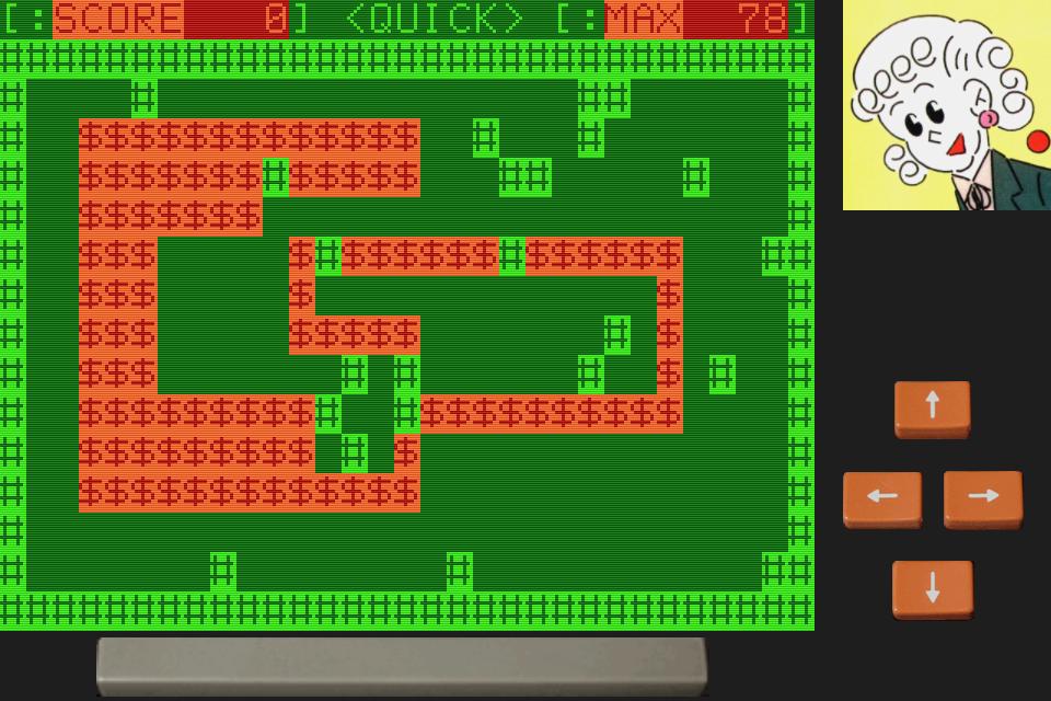 Screenshot 復刻!はるみのゲーム・ライブラリー(P6版)